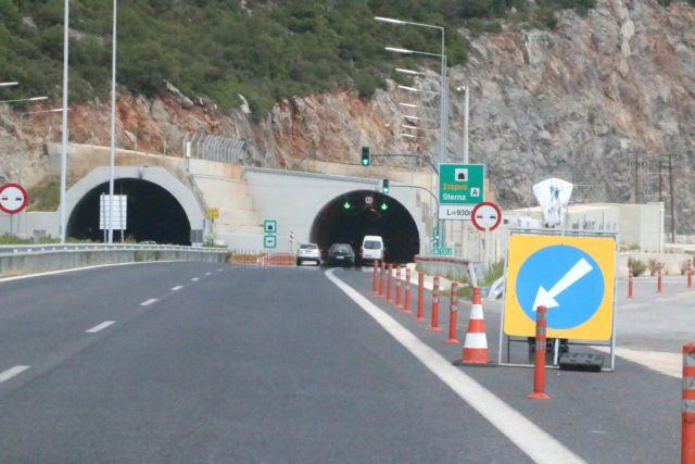 Κλειστή  η σήραγγα Στέρνας προς Κόρινθο ως την Παρασκευή 8 Μαϊου   tovima.gr
