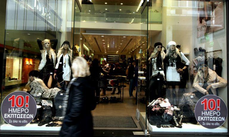 Λιανικό εμπόριο: Μειώθηκε κατά 0,9% ο τζίρος τον Σεπτέμβριο | tovima.gr
