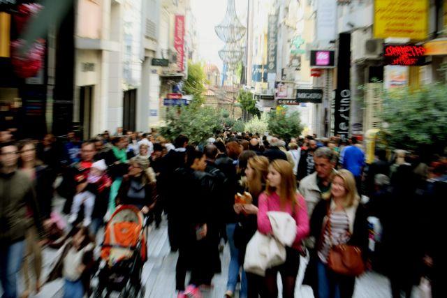 Προσφορές για να ζεσταθεί η αγορά πριν από τις γιορτές | tovima.gr