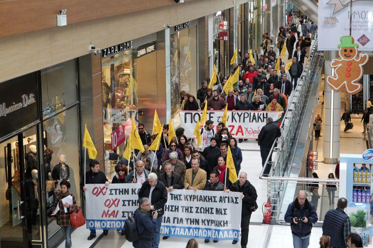 Απεργούν την Κυριακή οι εργαζόμενοι στα εμπορικά καταστήματα | tovima.gr