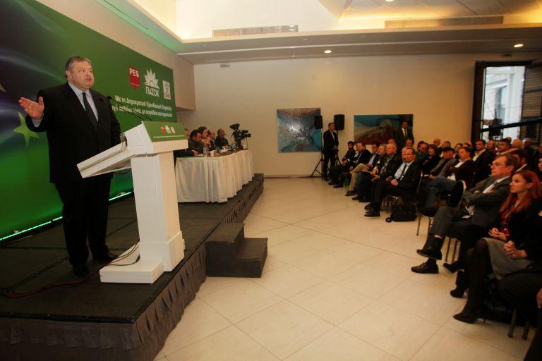 Εξόρμηση στελεχών της Δημοκρατικής Παράταξης 14-17 Δεκεμβρίου | tovima.gr