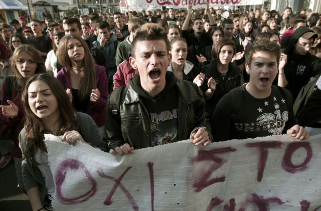 Students call parents and teachers to Monday protest | tovima.gr
