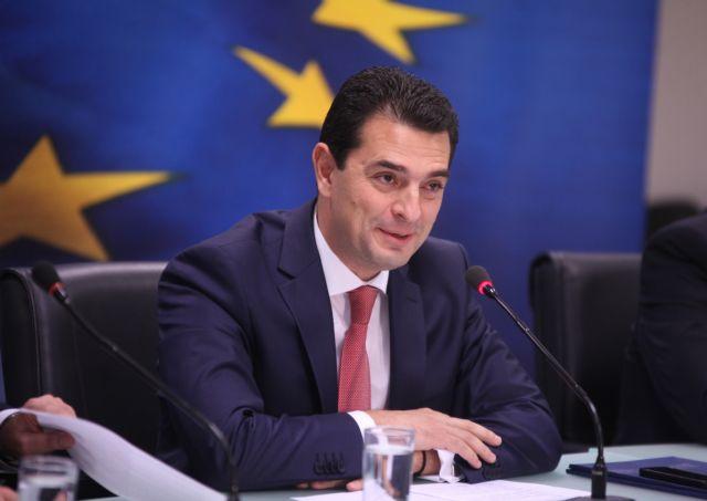 Σκρέκας: «Τώρα η κατάλληλη ώρα για επενδύσεις στην Ελλάδα» | tovima.gr