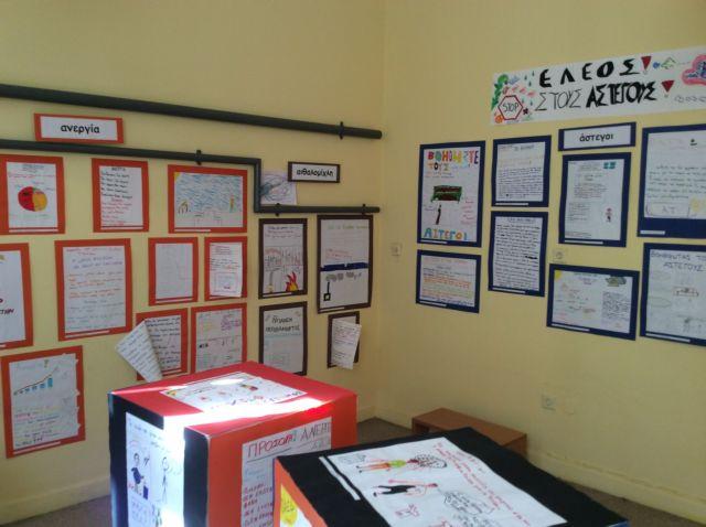 Δέκα χρόνια «Οικονομία: γνώση με αξία» στα ελληνικά σχολεία   tovima.gr