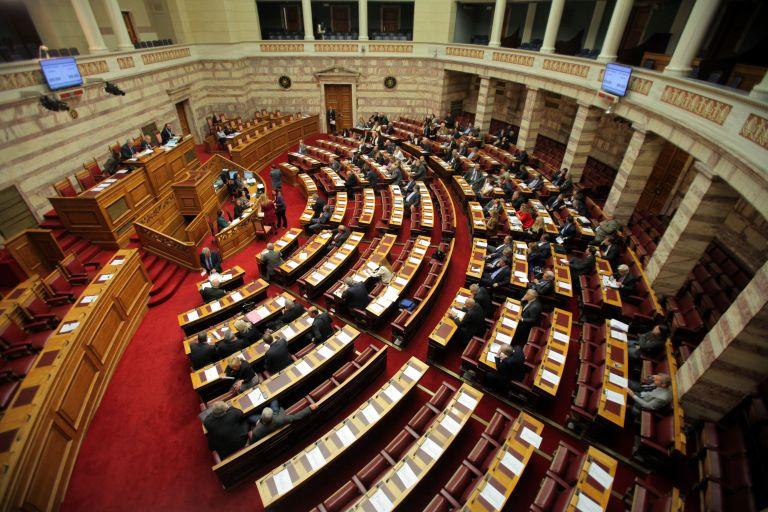 Στη Βουλή η τροπολογία για τη μισθολογική αποκατάσταση ένστολων   tovima.gr