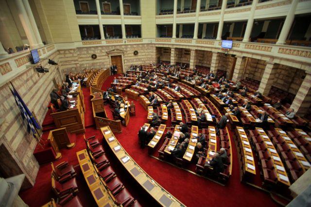 Τροπολογίες  για αποκατάσταση μικροομολογιούχων από ΣΥΡΙΖΑ-ΔΗΜΑΡ | tovima.gr