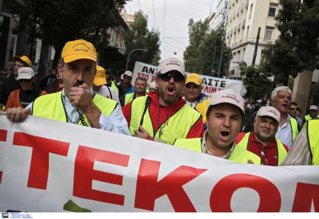 General strike in public and private sectors on Thursday | tovima.gr