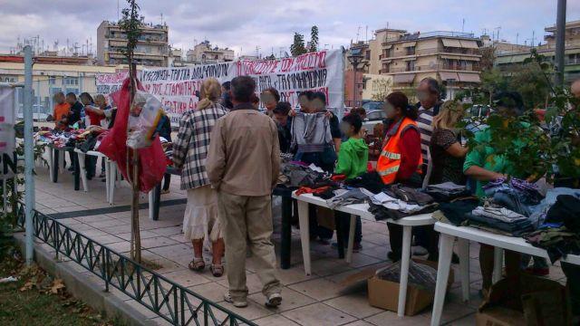 Θεσσαλονίκη: Χαριστικό παζάρι στους Αμπελόκηπους | tovima.gr
