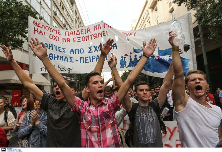 Ολοκληρώθηκε το πανεκπαιδευτικό συλλαλητήριο στην Αθήνα | tovima.gr