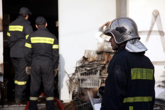 Blaze uncovers hidden drug stash in Kolonos apartment | tovima.gr