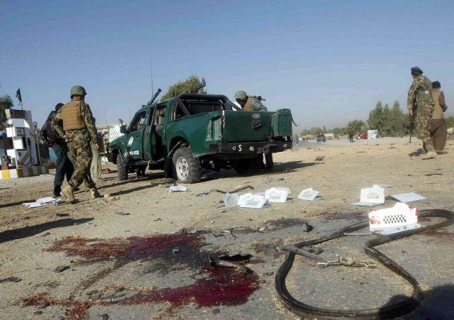 Αφγανιστάν: Βομβιστικές επιθέσεις – Τουλάχιστον 10 αστυνομικοί νεκροί | tovima.gr