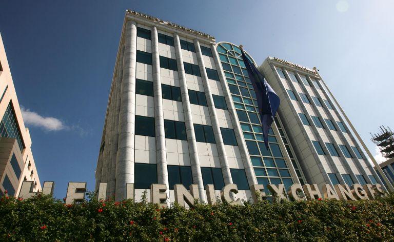 Με πτώση 0,87% έκλεισε το Χρηματιστήριο Αθηνών την Τρίτη   tovima.gr