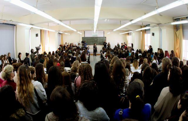 Ανακοινώθηκαν τα αποτελέσματα των μετεγγραφών φοιτητών | tovima.gr
