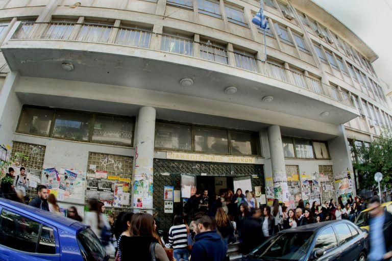 Επεισόδια στο Χημείο κατά τη διάρκεια των φοιτητικών εκλογών   tovima.gr