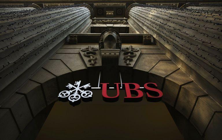 Ερευνα των οικονομικών εισαγγελέων στη UBS στην Αθήνα | tovima.gr
