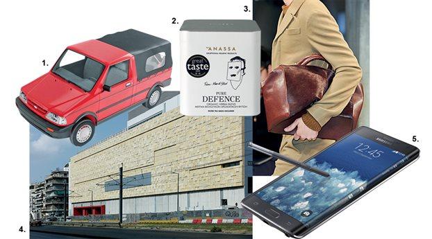 Πέντε αντικείμενα, δύο αρχιτέκτονες, δέκα απόψεις | tovima.gr