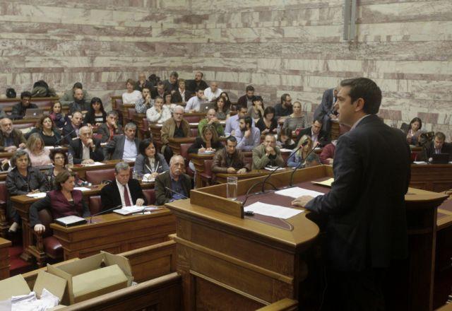 Προεδρείο ΚΟ ΣΥΡΙΖΑ: Αγωνιζόμαστε για το τέλος των μνημονίων | tovima.gr