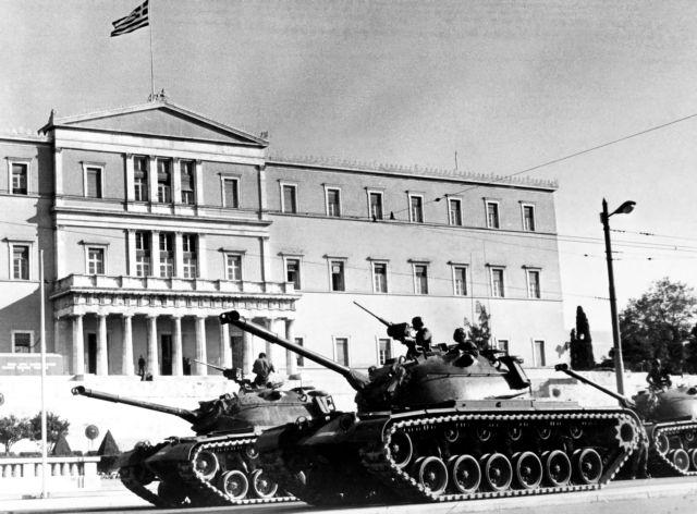 1967: Δύο εκδοχές της Χούντας   tovima.gr