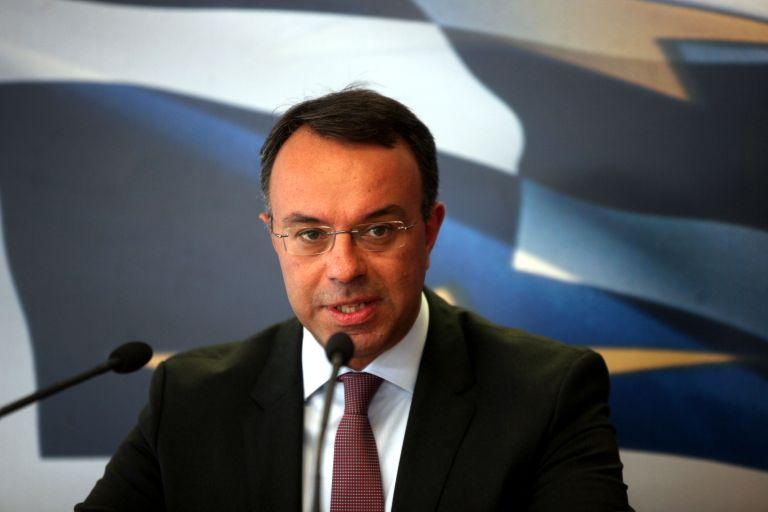 Σχέδιο για να μην διαταραχθεί η ισορροπία στη δημόσια οικονομία ζητά η ΝΔ | tovima.gr