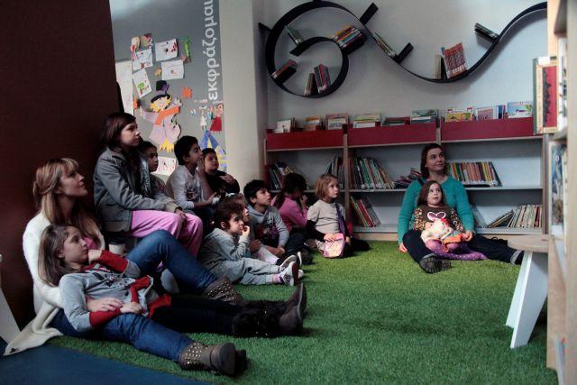 Τρία χρόνια Future Library | tovima.gr