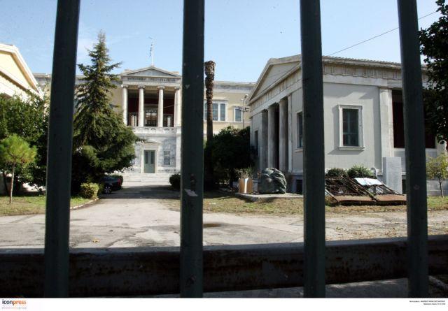 Στις 13 Οκτωβρίου οι εκλογές για πρύτανη στο Μετσόβιο   tovima.gr