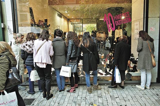 Στην κατανάλωση η αύξηση των εισοδημάτων | tovima.gr