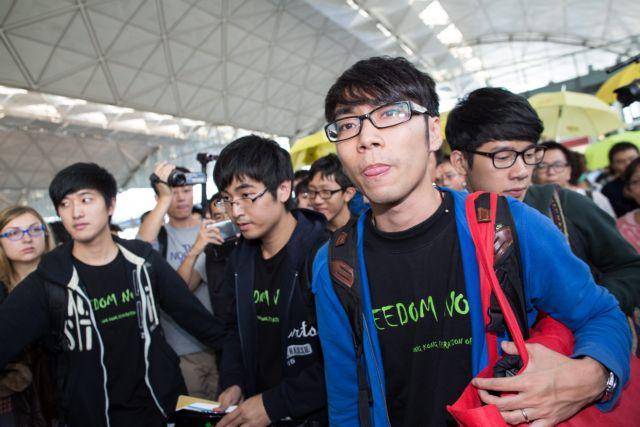 «Κόπηκε» το ταξίδι των ακτιβιστών του Χονγκ Κονγκ στο Πεκίνο   tovima.gr