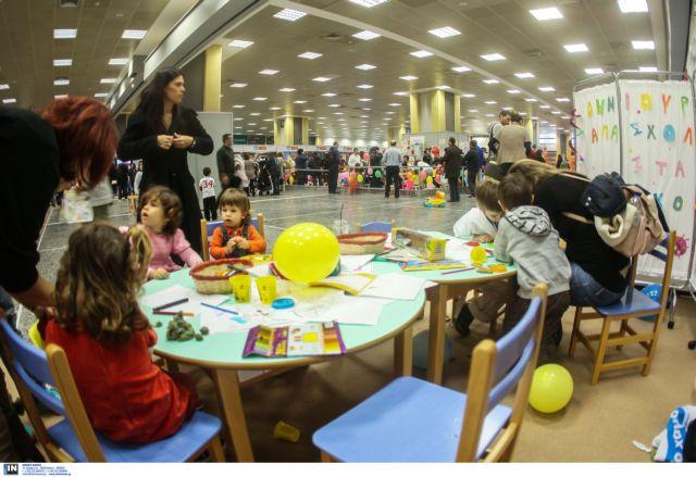 Δεύτερημεγάλη γιορτή για τα παιδιά από «Το Χαμόγελο του Παιδιού»   tovima.gr