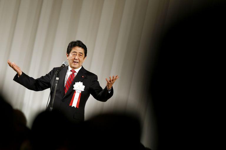 Ιαπωνία: Σε πρόωρες εκλογές στις 21 Δεκεμβρίου προχωρά η κυβέρνηση   tovima.gr