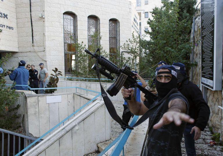 Επίθεση σε συναγωγή στην Ιερουσαλήμ με τέσσερις νεκρούς | tovima.gr