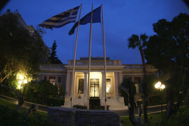 The Hellenic Republic Report on Further Activities | tovima.gr