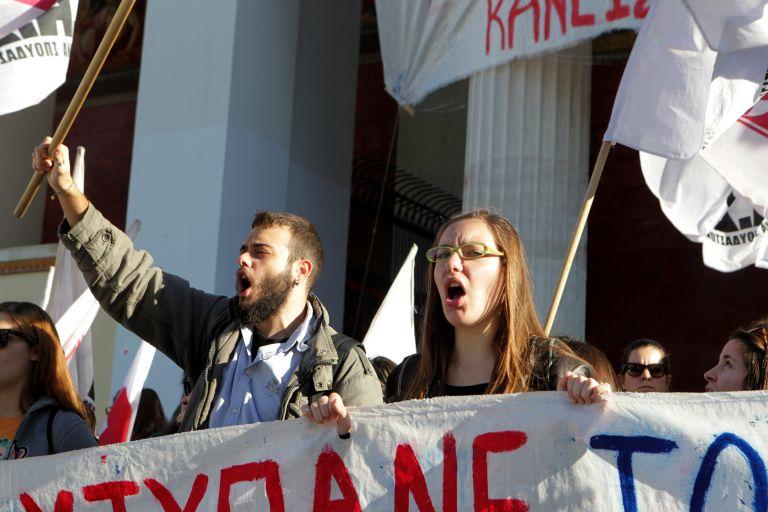 Συλλαλητήριο φοιτητών στα Προπύλαια την Παρασκευή | tovima.gr