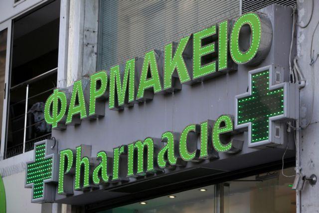 Φαρμακοποιοί: Παράνομη πώληση φαρμάκων μέσω Διαδικτύου   tovima.gr