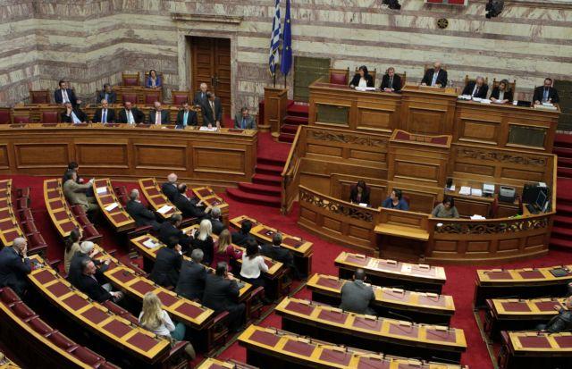 Σε άδεια αίθουσα ο προϋπολογισμός | tovima.gr