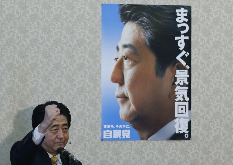 Ιαπωνία: Διαλύεται η βουλή για τις πρόωρες εκλογές της 14ης Δεκεμβρίου | tovima.gr