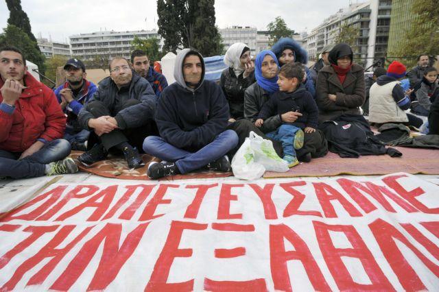 Syrian refugees begin hunger strike outside Parliament | tovima.gr