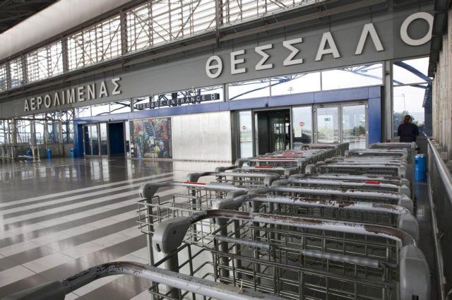 Αίτηση στο ΣτΕ κατά του ΤΑΙΠΕΔ για την παραχώρηση των αεροδρομίων | tovima.gr