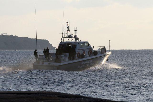 Coast Guard in search and rescue operation off Kastelorizo   tovima.gr