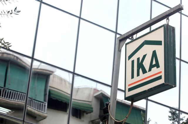 Μια 72χρονη έπαιρνε παράνομα σύνταξη χηρείας από το ΙΚΑ | tovima.gr
