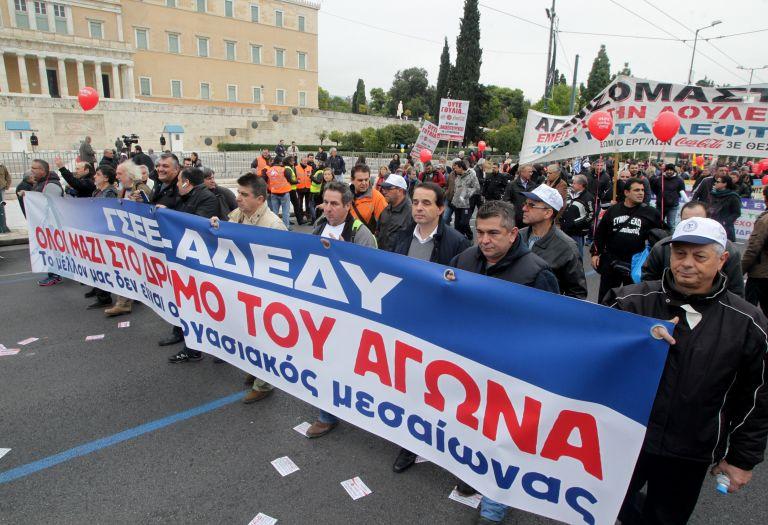 Συλλαλητήριο της ΑΔΕΔΥ την Πέμπτη κατά της συμφωνίας | tovima.gr