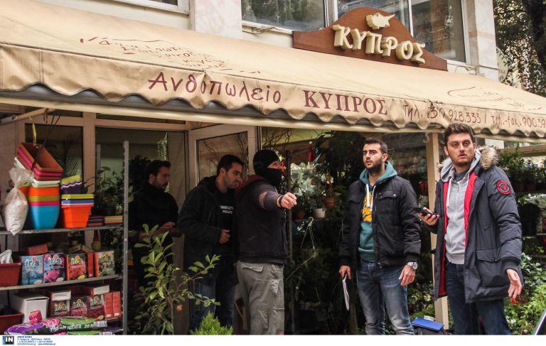 Σε κρίσιμη κατάσταση νοσηλεύεται ο ένοπλος που είσεβαλε σε ανθοπωλείο στη Θεσσαλονίκη   tovima.gr