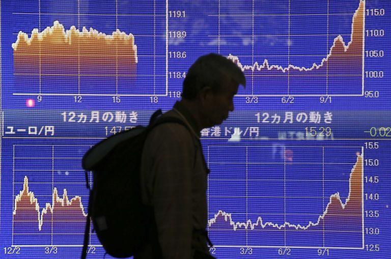 Moody's: Υποβάθμιση της Ιαπωνίας σε «Α1» από «ΑΑ3»   tovima.gr