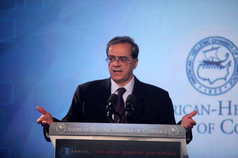 Πρόσδεση του ΔΝΤ στο δίχτυ ασφαλείας ECCL προαναγγέλλει ο Χαρδούβελης | tovima.gr