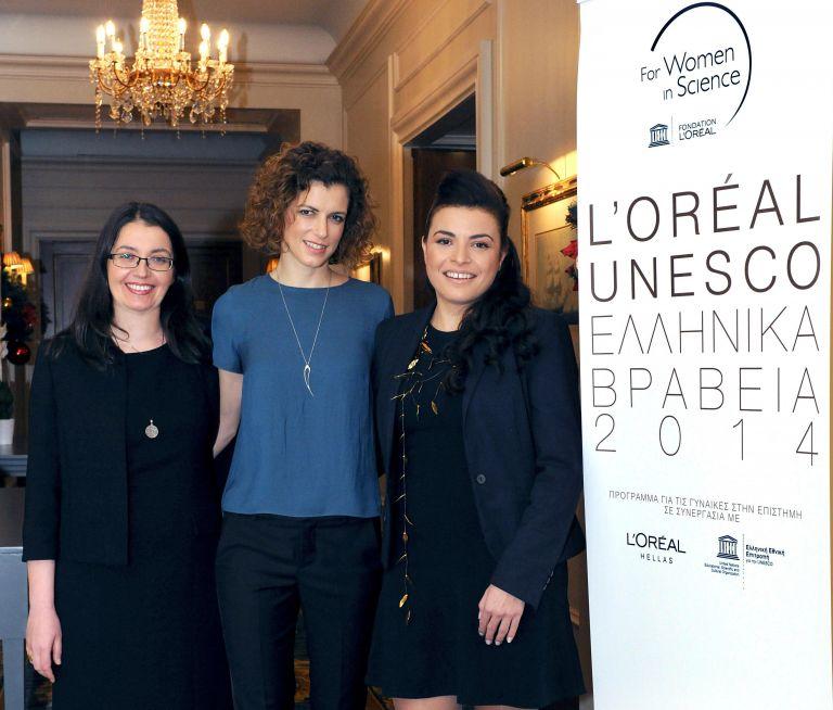 Απονεμήθηκαν τα «Ελληνικά Βραβεία L'ORÉAL-UNESCO Για τις Γυναίκες στην Επιστήμη»   tovima.gr