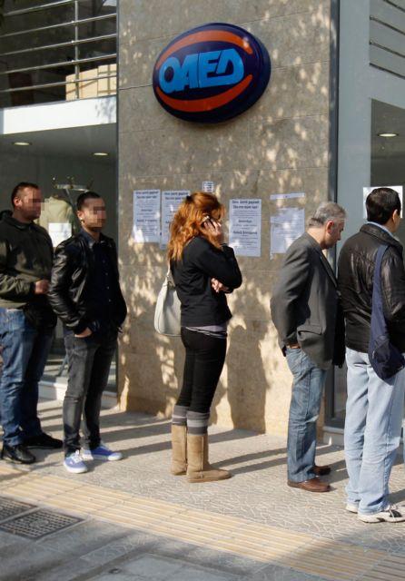 Eurostat: Greek unemployment drops to 25.8% in October | tovima.gr