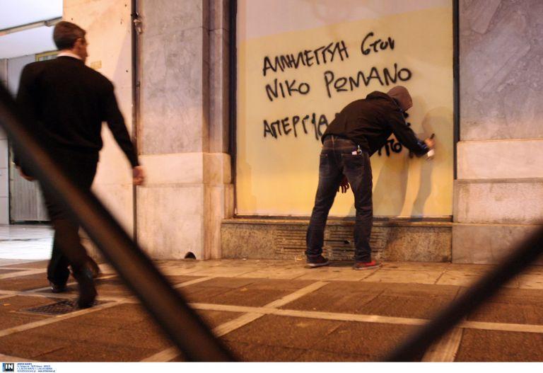 Συνεχίζει για 26η ημέρα την απεργία πείνας ο Νίκος Ρωμανός | tovima.gr