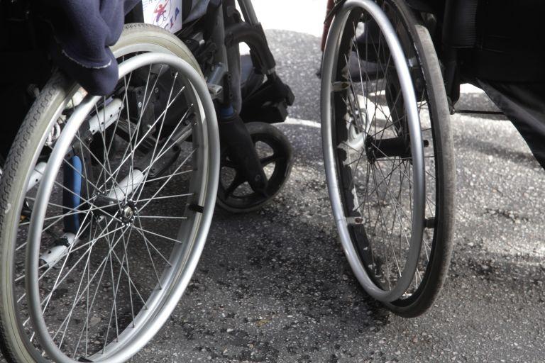 ΓΣΕΕ: Η Ελλάδα γυρίζει την πλάτη στα άτομα με αναπηρία | tovima.gr