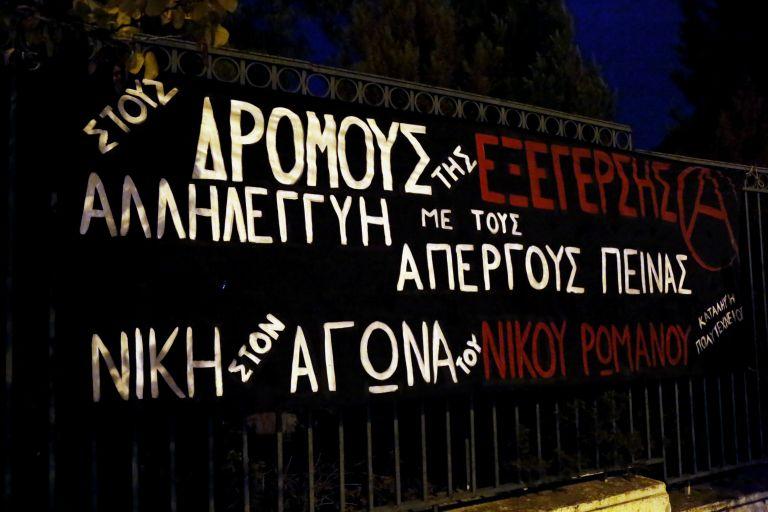 Χωρίς λύση η συνάντηση Σαμαρά με τον πατέρα του Ν. Ρωμανού | tovima.gr