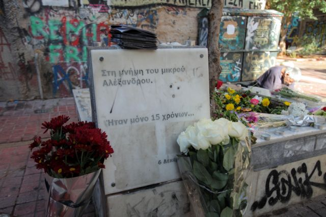 Police on high alert for Grigoropoulos anniversary | tovima.gr