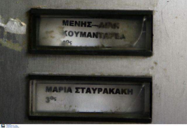 Ψάχνουν 2ο δράστη και εξαφανισμένο αλλοδαπό για τον φόνο Κουμανταρέα | tovima.gr